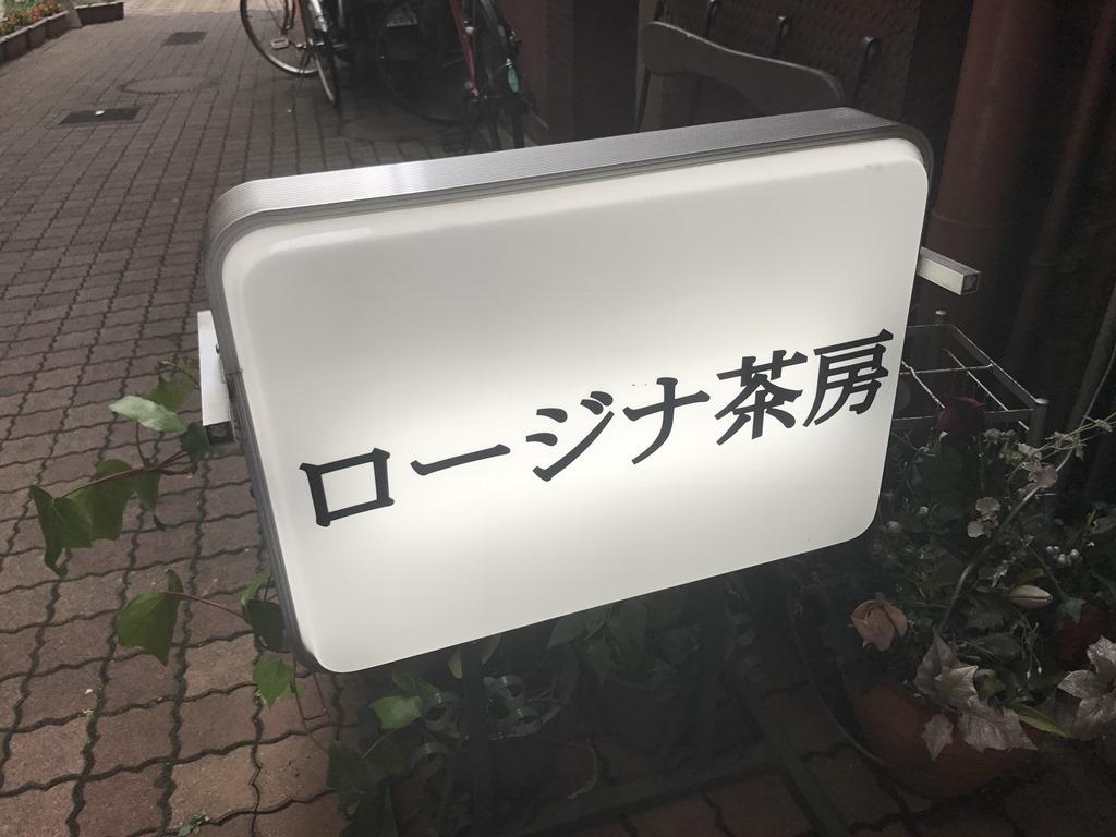 小島慶子「令和の皇室は生きづらさを覚える現代の …