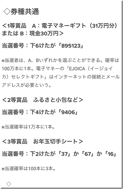 IMG_2541
